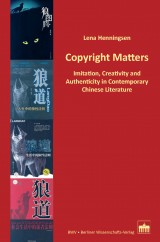 Copyright Matters